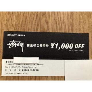 ステューシー(STUSSY)のTSI 株主優待 ステューシー 1,000円OFF  STUSSY JAPAN (ショッピング)