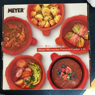 マイヤー(MEYER)のMEYER 2.3L(調理道具/製菓道具)