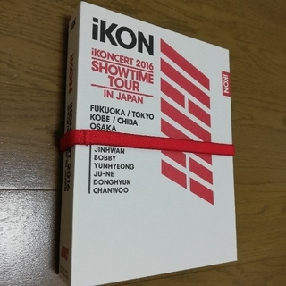 アイコン(iKON)のiKONCERT 2016 SHOWTIME TOUR DVD(ミュージック)