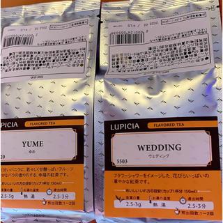 ルピシア(LUPICIA)のYUME、ウェディング2つセット(茶)