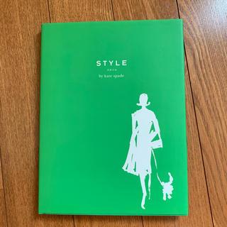 ケイトスペードニューヨーク(kate spade new york)のStyle スタイル(ファッション/美容)