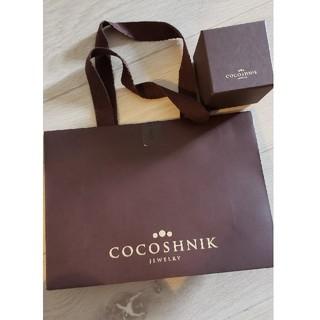 ココシュニック(COCOSHNIK)のcocoshnik紙袋と箱(ショップ袋)