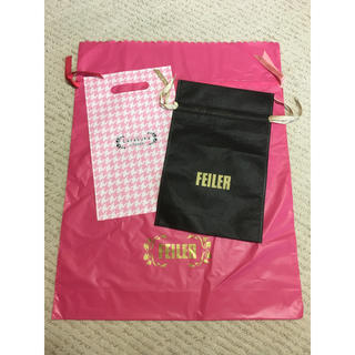 フェイラー(FEILER)のフェイラー ショッパー 3点セット FEILER プレゼント用袋 リボン付き(ショップ袋)
