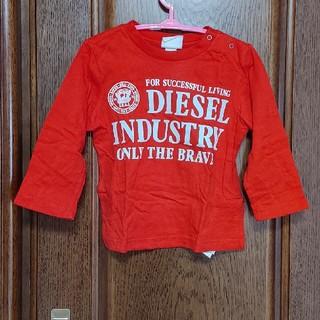 ディーゼル(DIESEL)のロンT(Tシャツ)