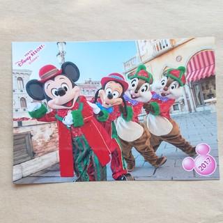 ディズニー(Disney)のパフェクリ ボーイズ スペシャルフォト(キャラクターグッズ)
