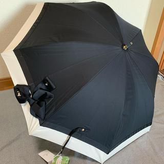 ランバンオンブルー(LANVIN en Bleu)の新品 ランバン オンブルー  リボン晴雨兼用パラソル(傘)