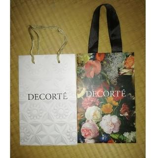 コスメデコルテ(COSME DECORTE)のコスメデコルテ ショップ袋×2枚(ショップ袋)