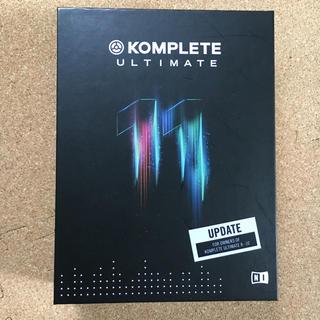 KOMPLETE ULTIMATE11(アップデート版)(ソフトウェア音源)