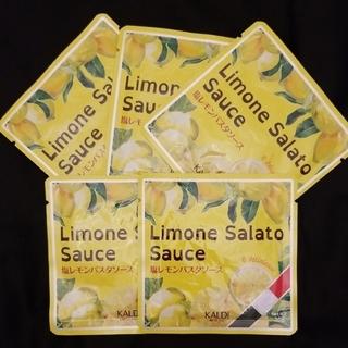 KALDI - 売切価格!【5個】 塩レモン パスタソース カルディ KALDI パスタ