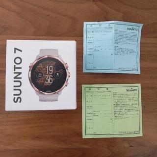 スント(SUUNTO)の新品未使用 3年保証付 SUUNTO7 SUUNTO 7 スントセブン スント7(その他)