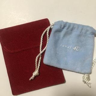 ヨンドシー(4℃)のcanal4°C アクセサリー 巾着 袋 セット ✨💎(その他)