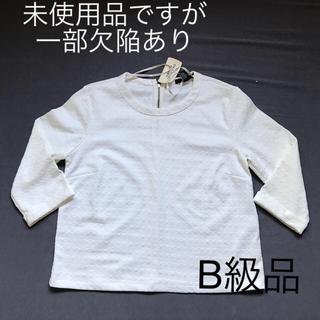 白トップス7部丈Mサイズレディース(カットソー(長袖/七分))