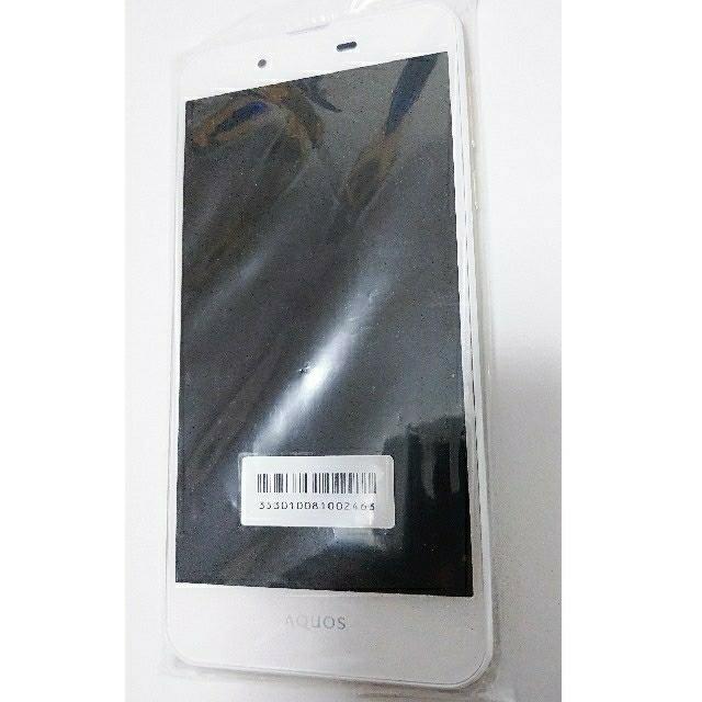 AQUOS(アクオス)の【新品未使用】AQUOS L2 SH-L02 SHU31SWU WHITE 白 スマホ/家電/カメラのスマートフォン/携帯電話(スマートフォン本体)の商品写真