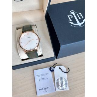 ダニエルウェリントン(Daniel Wellington)のPAUL HEWITT ポールヒューイット 腕時計 ドイツ製(腕時計)