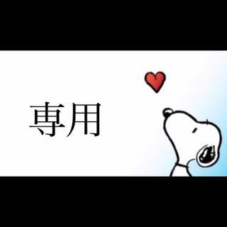 【Ohana様】フロランタン切り落とし×2袋(菓子/デザート)