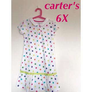カーターズ(carter's)の送料込み☆carter's カーターズ鹿の子ポロワンピース ドット 水玉 120(ワンピース)