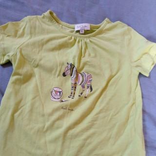 ポールスミス(Paul Smith)のPaulSmith4A(Tシャツ/カットソー)