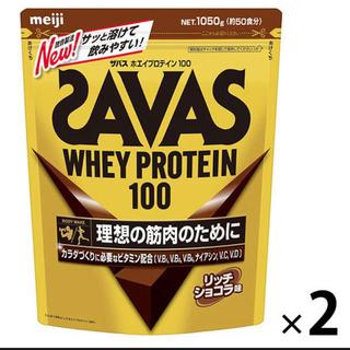 ザバス(SAVAS)のSAVAS(ザバス) ホエイプロテイン100 リッチショコラ 50食分×2袋(プロテイン)