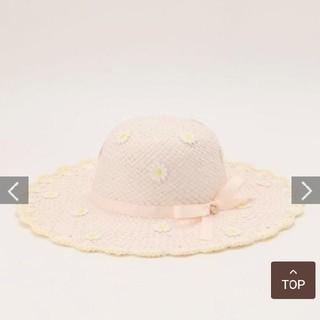 リズリサ(LIZ LISA)のマーガレット女優帽(麦わら帽子/ストローハット)