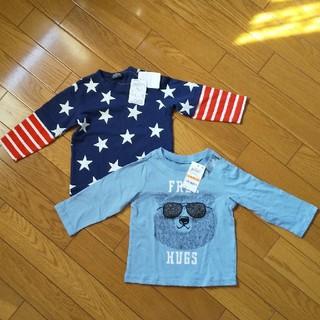 ギャップ(GAP)の新品未使用 長袖Tシャツ ロンT 2枚セット(シャツ/カットソー)
