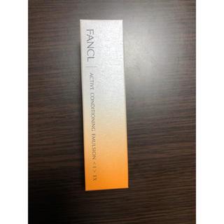 FANCL - ファンケル 乳液
