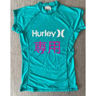 ハーレー(Hurley)のHurley ラッシュガード xs(水着)