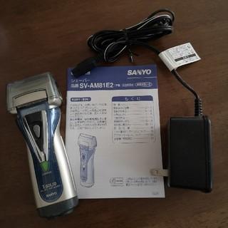 サンヨー(SANYO)のSANYO シェーバー ひげそり SV-AM81E2(メンズシェーバー)