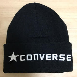コンバース(CONVERSE)のコンバース ニット帽 ブラック(ニット帽/ビーニー)