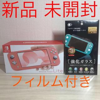 ニンテンドースイッチ(Nintendo Switch)のNintendo Switch Lite コーラル 新品 スイッチ ライト(家庭用ゲーム機本体)