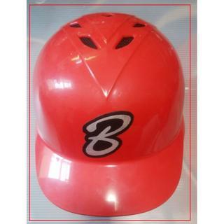 ローリングス(Rawlings)のローリングス軟式野球用ヘルメット(ケース付き)kazuki9246様専用(防具)