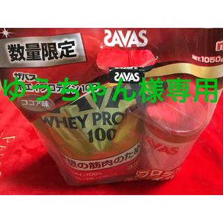 ザバス(SAVAS)のSAVAS プロテイン ココア味(プロテイン)