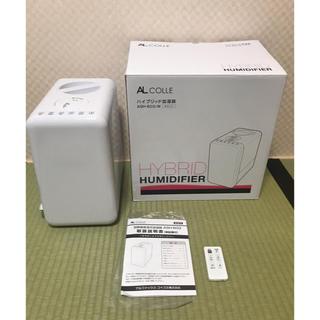 コイズミ(KOIZUMI)のハイブリッド加湿器(加湿器/除湿機)