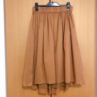 デミルクスビームス(Demi-Luxe BEAMS)のDemi-Luxe BEAMS コットンフレアスカート(ひざ丈スカート)
