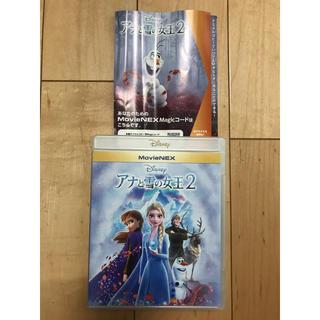 アナトユキノジョオウ(アナと雪の女王)のアナと雪の女王2 マジックコード(キッズ/ファミリー)