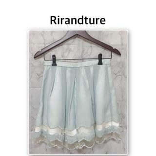 リランドチュール(Rirandture)のリランドチュールスカラップキュロット-82170060(キュロット)