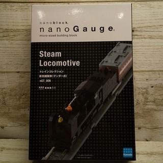 カワダ(Kawada)の【新品未開封】 蒸気機関車 テンダー式 nGT_006  (模型/プラモデル)