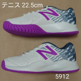 ニューバランス(New Balance)のテニスS 22.5cm ニューバランス WCH696V3(シューズ)