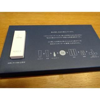 タカミ(TAKAMI)の新品未使用 タカミスキンピール お試しサイズ(サンプル/トライアルキット)