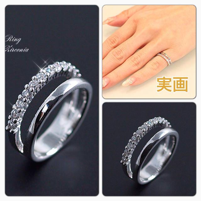 新品♡CZダイヤ♡ピンキーリング♡指輪 レディースのアクセサリー(リング(指輪))の商品写真
