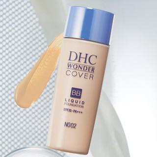 ディーエイチシー(DHC)のDHC ワンダーカバーBBクリーム ナチュラルオークル02(BBクリーム)