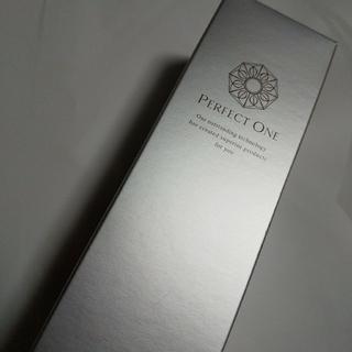 パーフェクトワン(PERFECT ONE)のパーフェクトワン ホワイトニング(化粧水/ローション)
