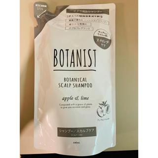 ボタニスト(BOTANIST)のボタニスト ボタニカルスカルプケアシャンプー(シャンプー)