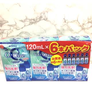 ロートセイヤク(ロート製薬)のロート Cキューブ オーツーワン ハード コンタクト 洗浄液 6本入 (その他)
