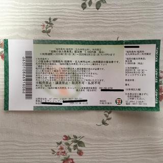 福岡の魅力再発見 宿泊券 5,000円分(宿泊券)