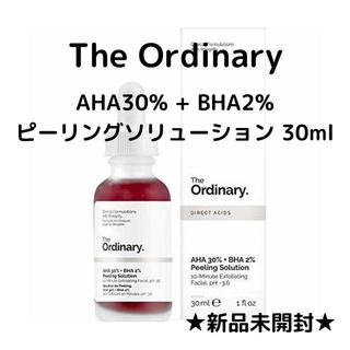 セフォラ(Sephora)のThe Ordinary★ジオーディナリー★AHA 30% + BHA 2%(ゴマージュ/ピーリング)