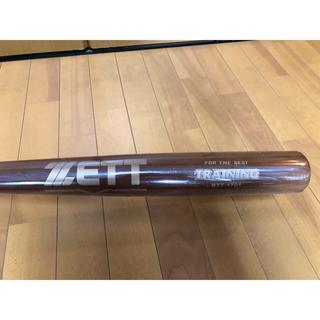 ゼット(ZETT)のトレーニングバット(バット)