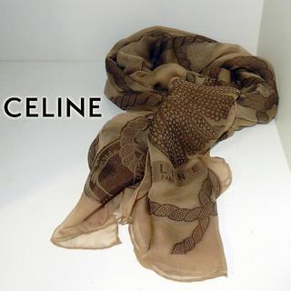 セリーヌ(celine)のCELINE|セリーヌ シルクストール イタリア製(ストール/パシュミナ)