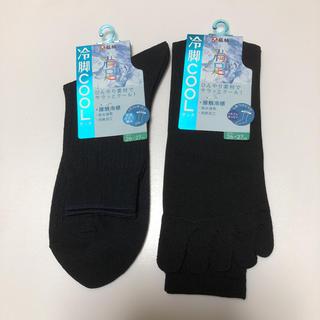 フクスケ(fukuske)の福助 接触冷感 吸水速乾 消臭加工 ビジネス靴下 5本指靴下 2足セット(ソックス)