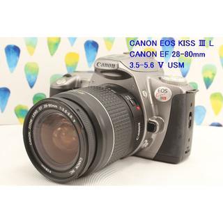 キヤノン(Canon)の完動品 Canon EOS Kiss III L ズームレンズセット(フィルムカメラ)