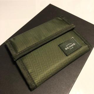 ビームス(BEAMS)のsmart付録📗ビームス折り畳み財布(折り財布)